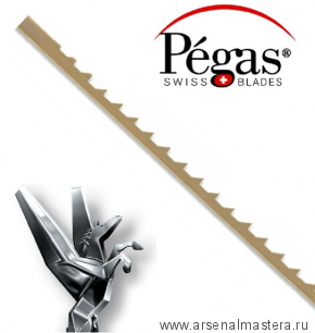Пилки лобзиковые Pegas по дереву N2/0 Super Skip 0.22х0.60х130ммх 21.4tpi 12штук М00013415