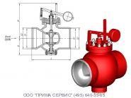6с-8-4 клапан регулирующий