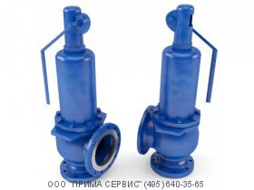 Клапан предохранительный 17лс13нж Ду200
