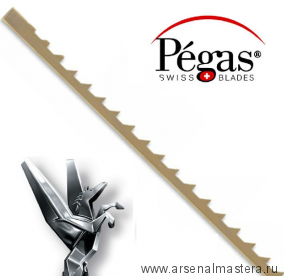 Пилки лобзиковые Pegas по дереву N11 Super Hook 0.5 х 1.8 х 130 мм 9.0 tpi 12 штук М00013422