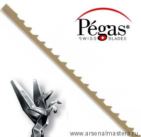 Пилки лобзиковые Pegas по дереву N18 Super Hook 0.5х3.0х160мм 6.68tpi 12 штук М00013426