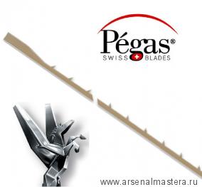 Пилки лобзиковые Pegas по дереву N12 SPR Modified Geometry 0.52х1.70х130мм 7.6tpi 12 шт М00013414
