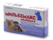 Мильбемакс Таблетки от гельминтов для щенков и мелких собак (2 шт.)