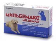 Мильбемакс Таблетки от гельминтов для крупных собак (2 шт.)