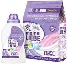 Meine Liebe набор Детский-2 стиральный порошок для детского белья 1 кг + кондиционер для детского белья 500 мл
