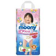 Трусики Moony  для девочек от 9 до 14кг, 44шт