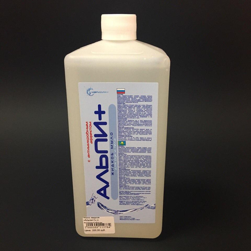 Мыло жидкое «Альпи+1» с антимикробным эффектом 1000мл