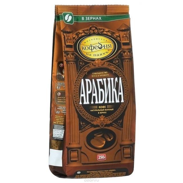 Кофе Арабика зерно пакет 250г