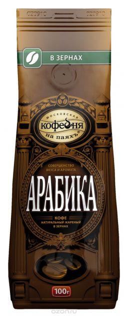 Кофе Арабика зерно пакет 100г