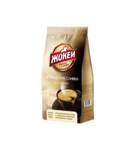 Кофе Жокей Ирландские сливки мол. в/с 150г