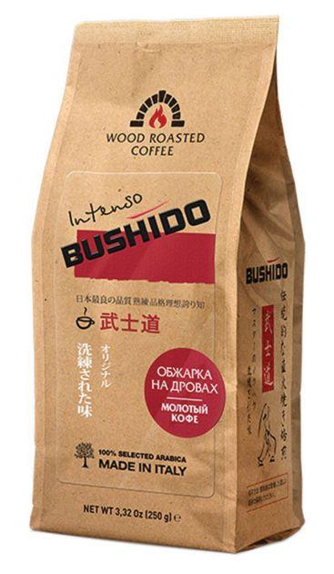 Кофе Бушидо Intenso молотый 250г