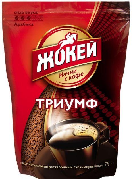 Кофе Жокей Триумф субл. ст/б 95г
