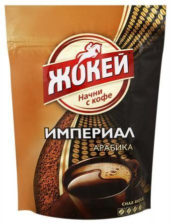 Кофе Жокей Империал субл. м/у 150г