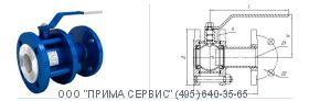 Кран шаровый фланцевый разборный 11с67п КШРФ.040.025 Ру-25, Ду-40