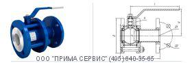 Кран шаровый фланцевый разборный 11с67п КШРФ.065/050.040 Ру-40, Ду-65