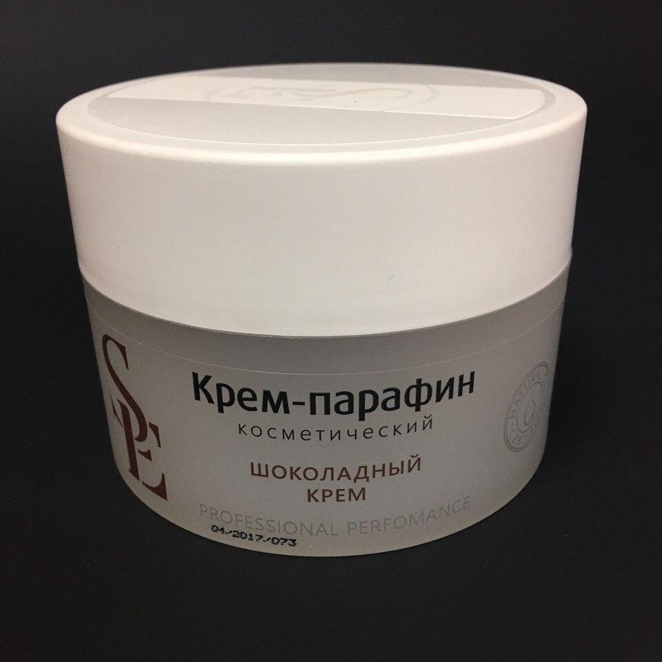 """АП Крем-парафин """"Шоколадный крем"""" 150мл"""