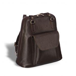 Женская сумка-рюкзак трапециевидной формы BRIALDI Beatrice (Биатрис) relief brown