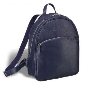 Удобный женский рюкзак BRIALDI Melbourne (Мельбурн) relief navy