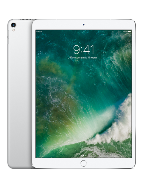 Apple iPad Pro 9.7 128Gb Wi-Fi + Cellular Silver