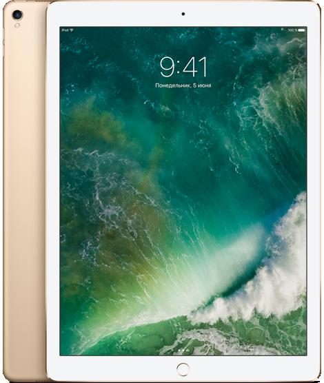 Apple iPad Pro 12.9 256Gb Wi-Fi + Cellular Gold
