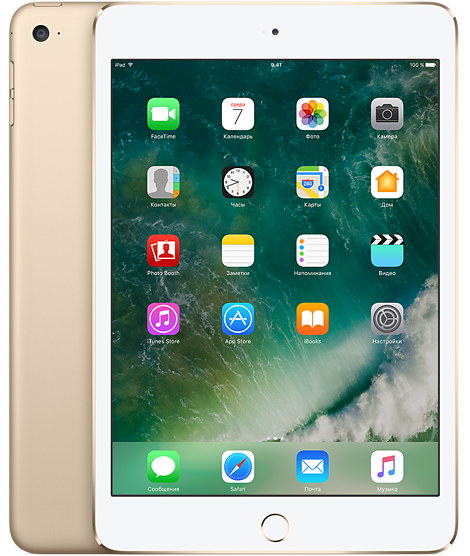 Apple iPad mini 4 128 Gb WiFi + Cellular Gold