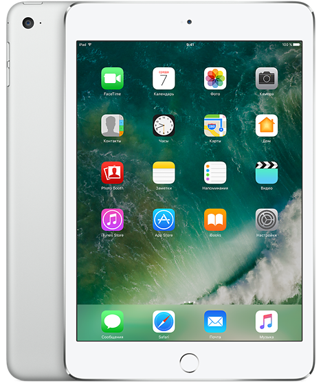 Apple iPad mini 4 128 Gb WiFi + Cellular Silver