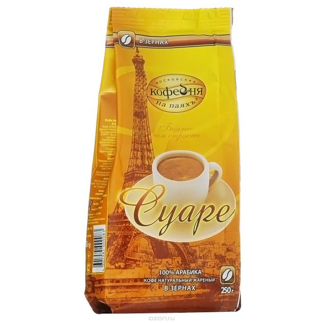 Кофе Суаре зерно 250г