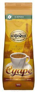 Кофе Суаре зерно 100г