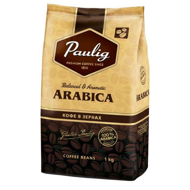 Кофе Паулиг Арабика зерно 1к