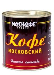 Кофе Московский ж/б 200г