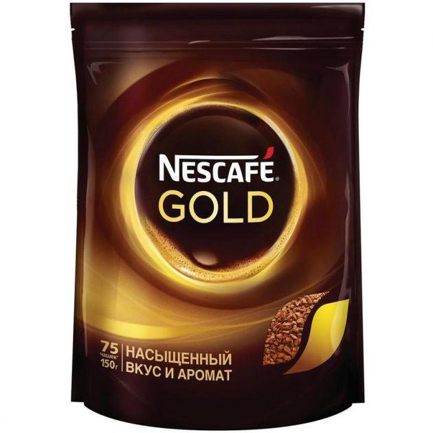 Кофе Нескафе Голд пакет 150г