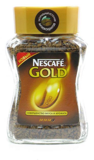 Кофе Нескафе Голд ст/б 47,5г