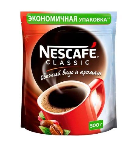 Кофе Нескафе Классик пакет 500г