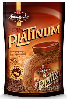 Кофе Платинум пакет 75г