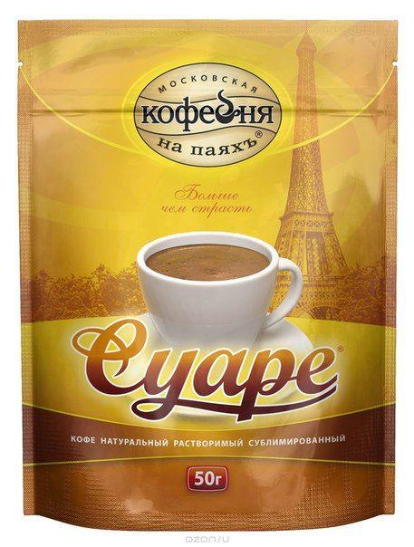 Кофе Суаре субл. пакет 50г