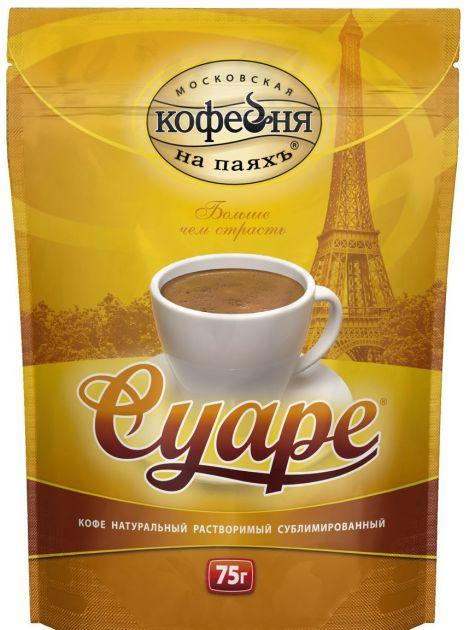 Кофе Суаре субл. пакет 75г