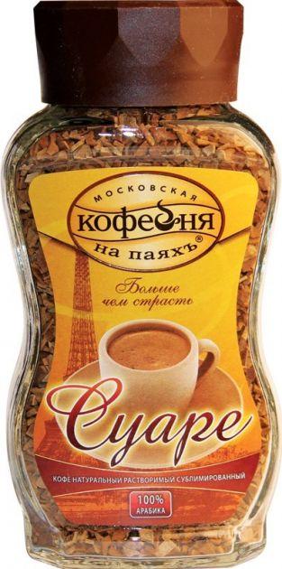 Кофе Суаре субл. ст/б 95г