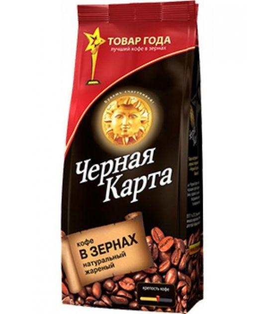 Кофе Черная Карта зерно 100г