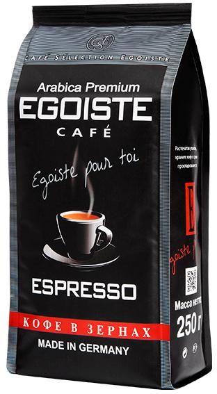 Кофе Эгоист Espresso зерно 250г