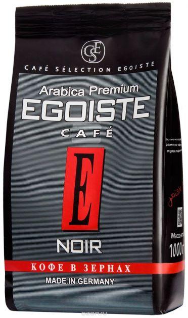 Кофе Эгоист Noir зерно 1000г