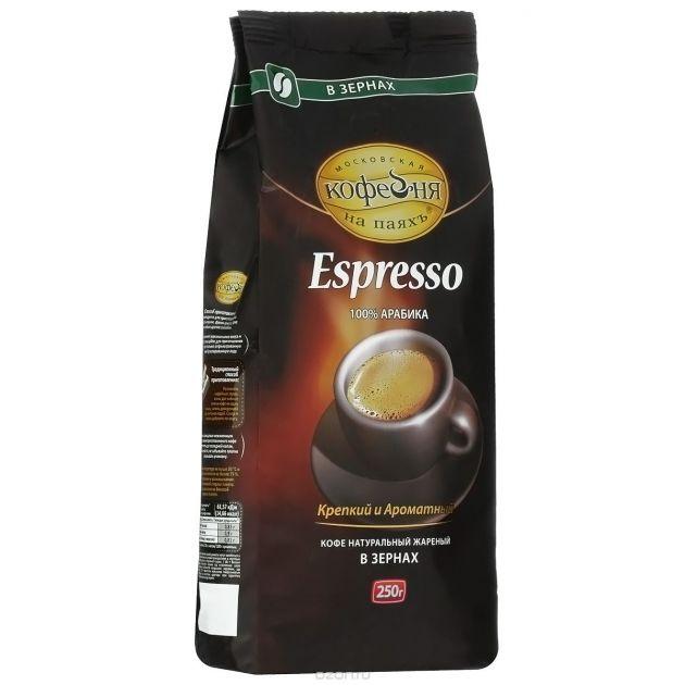 Кофе Эспрессо зерно 250 г.