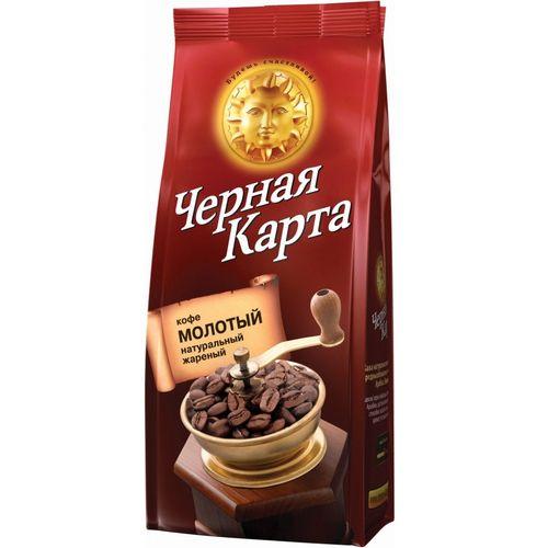 Кофе Черная Карта молотый 500г