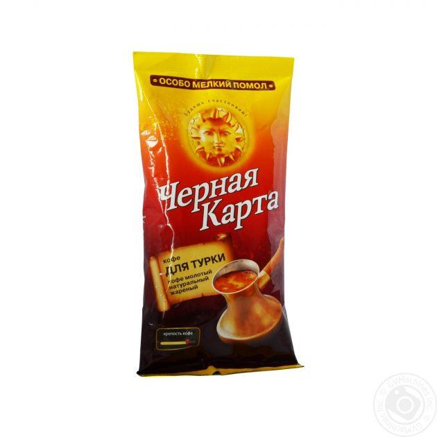 Кофе Черная Карта молотый д/турки 100г