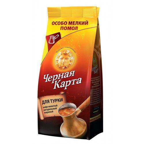 Кофе Черная Карта молотый д/турки 250г