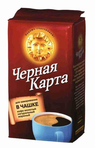 Кофе Черная Карта молотый д/чашки в/у 250г