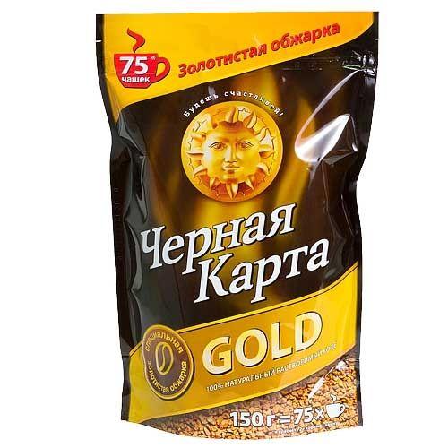 Кофе Черная Карта Голд раств. (пакет) 150г