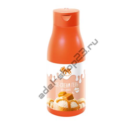 """Milk - Ice-cream гель для душа """"Карамельный"""""""