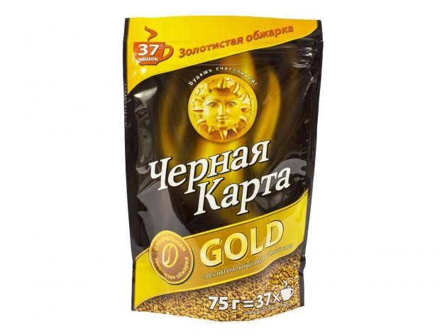Кофе Черная Карта Голд раств. (пакет) 75г