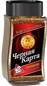 Кофе Черная Карта Премиум раств. ст/б 95г