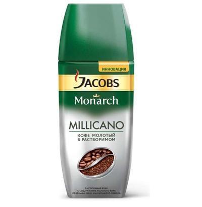 Кофе Якобс Монарх Millicano ст/б 95г